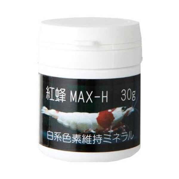 Banibachi SP MAX-H