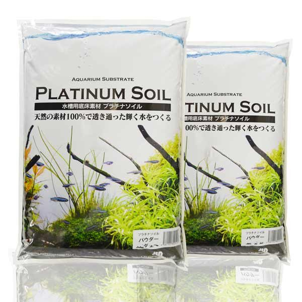Platinum Soil